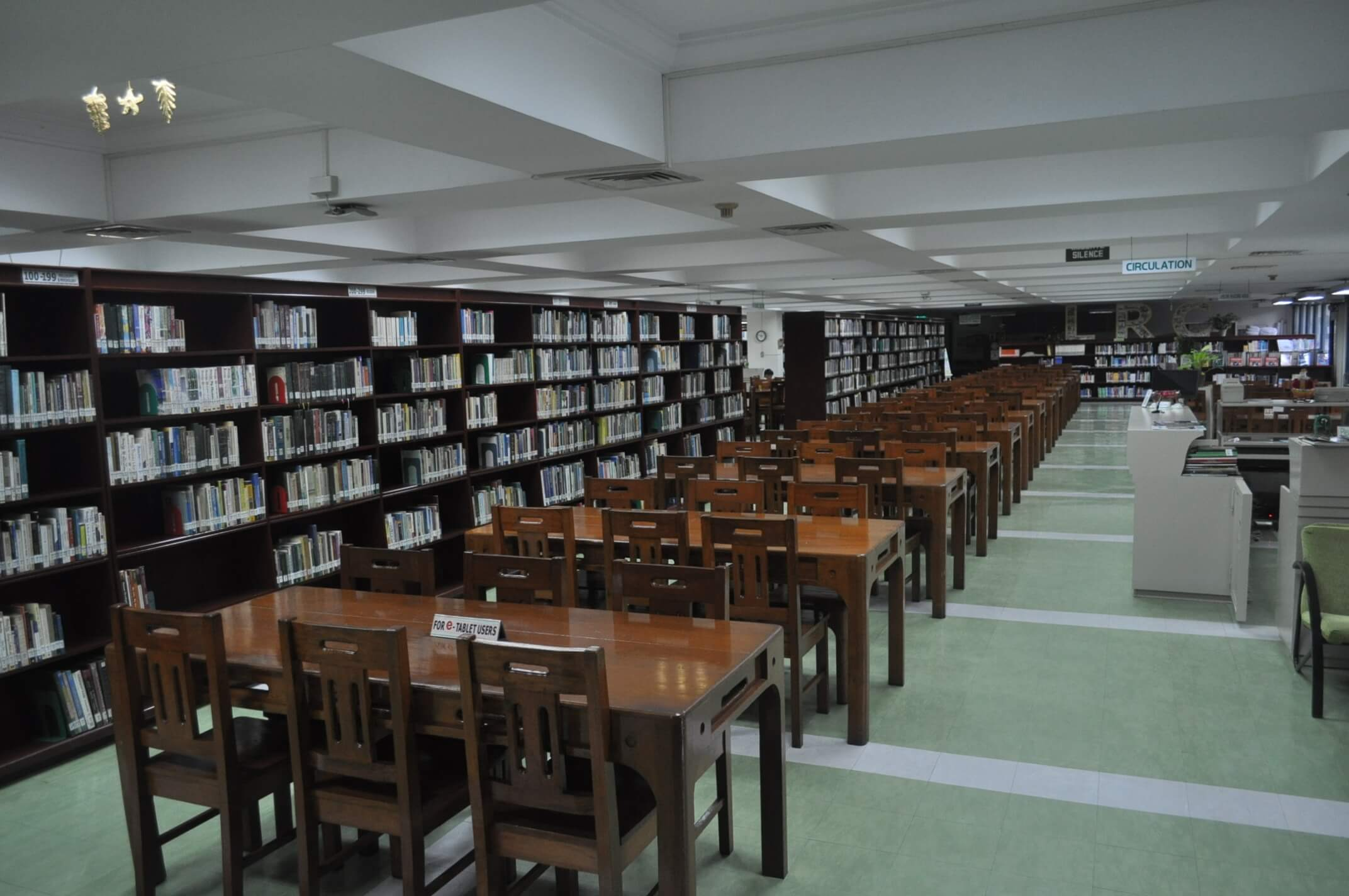 HS LIBRARY
