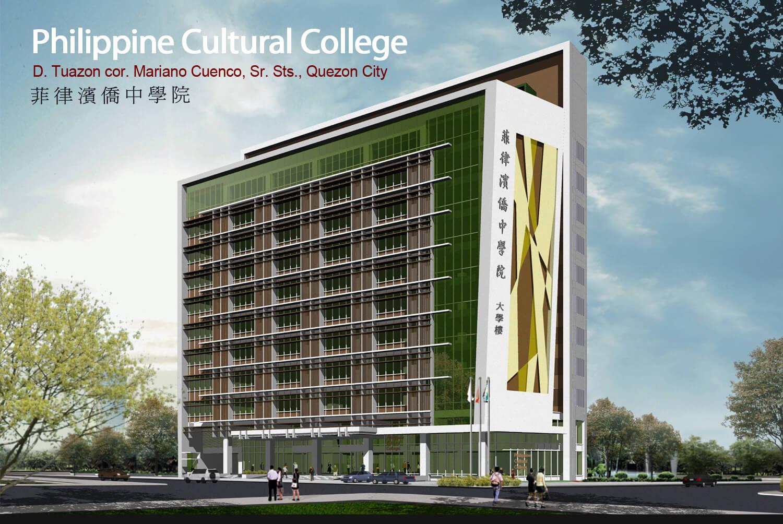 PCC Front