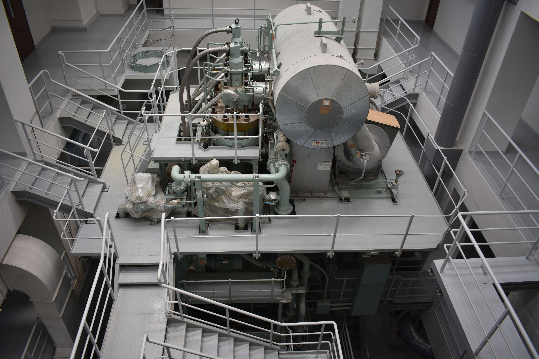 Main Engine Head